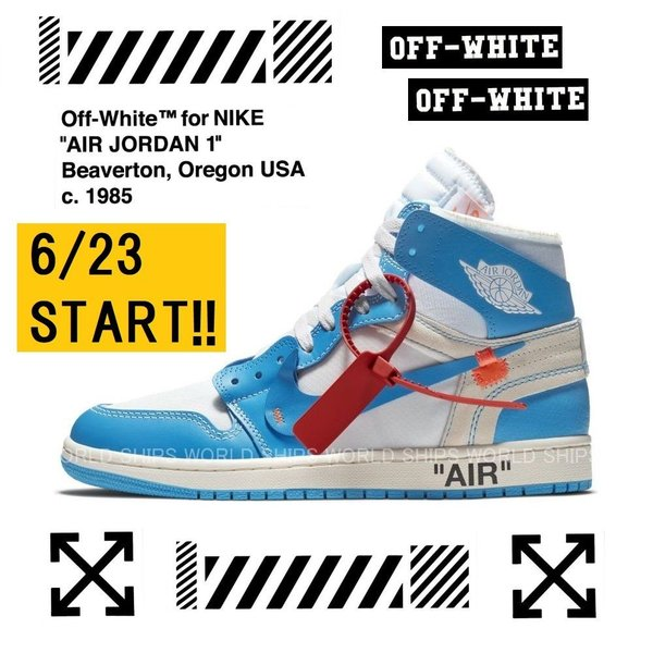 OFF-WHITE × NIKE AIR JORDAN 1 RETRO HIGH OG スニーカー 水色