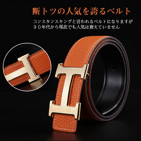 Hermes men's Business and Commuting Belt