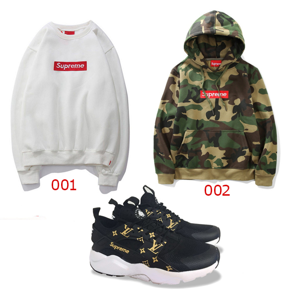 2017 Hot Supreme 【 VALUE SPREE】 Package Deals 10