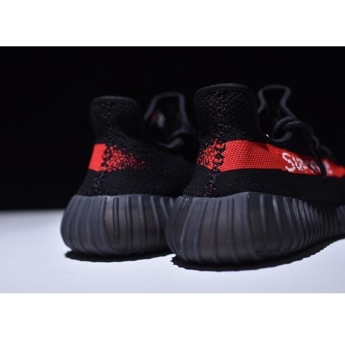 adidas yeezy boost 350 v2 x supreme mens