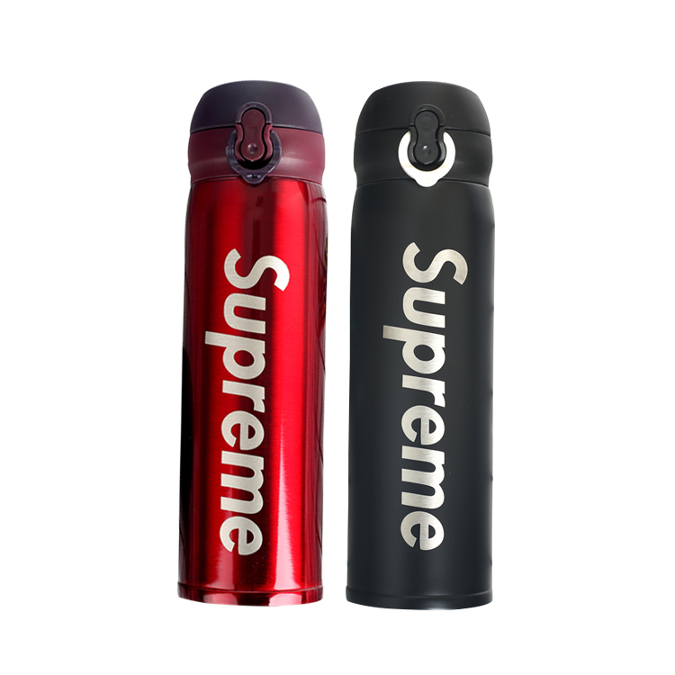 Supreme Logo Thermal Cup 2 Color