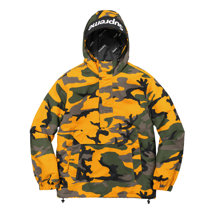 17FW Supreme Hooded Logo Half Zip Pullover Camo Yellow