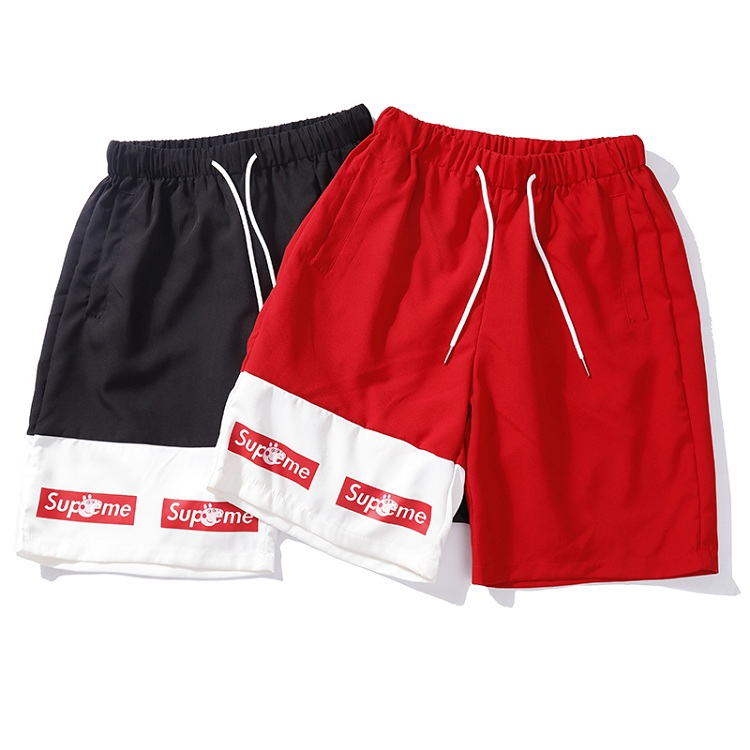 Supreme X Peppa Pig Sport Pants 2 Color